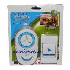 Беспроводной звонок Smart 9853AC