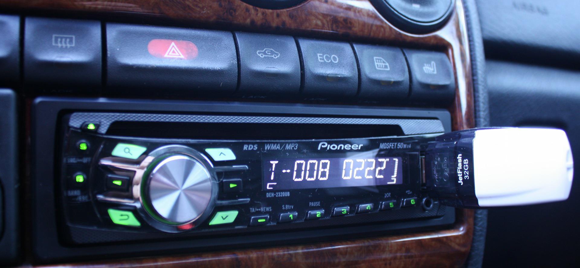 Автомагнитолы без CD/DVD-привода